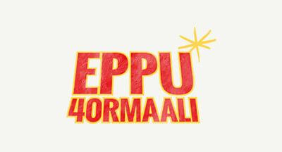 propromotion_eppunormaali_logo